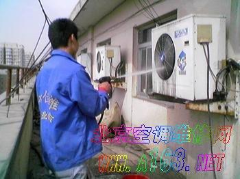 深圳空调清洗