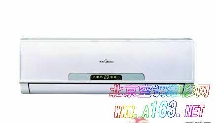 美的空调KFR-28GW/BP
