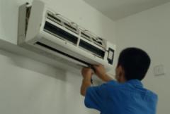 家用空调常见故障和维修