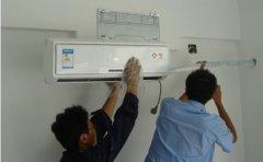 制冷设备维修方法