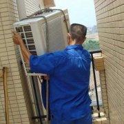正确高效使用空调为你解