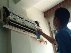 正确清理空调的方法与步