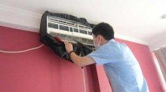 格力挂式空调开机显示H6