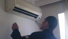 格力空调制热一会出凉风