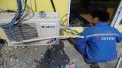格力空调h1是什么故障?