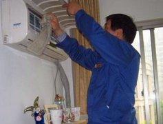 空调维修清洁要讲究方法