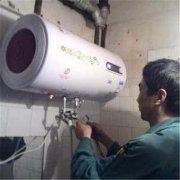 空气能热水器的日常维护